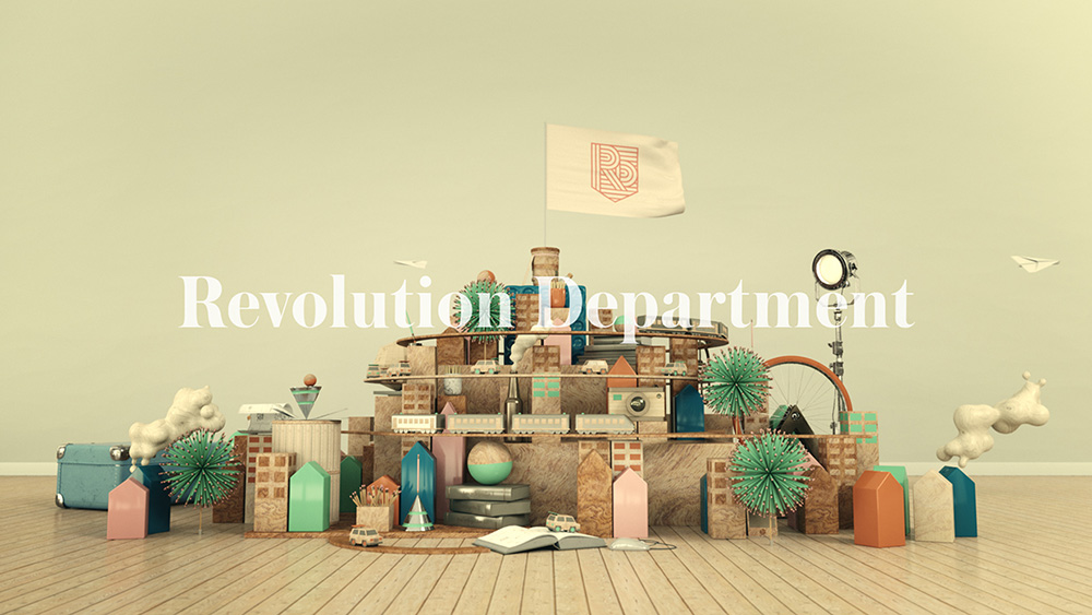 Revolution Department